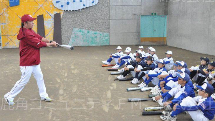元プロ選手が小学生を指導 鹿角市で野球教室