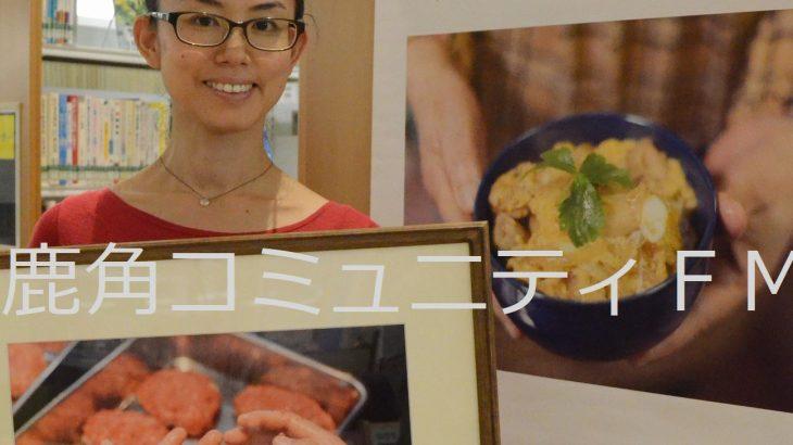 料理の愛と情熱写した作品展 鹿角市の写真家