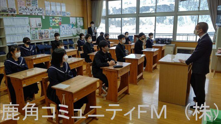 冬休みが終わり登校を再開 鹿角市の小中学校