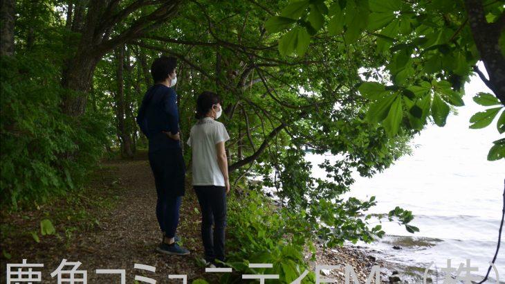 十和田湖西湖畔の散策路を楽しむ 海の日