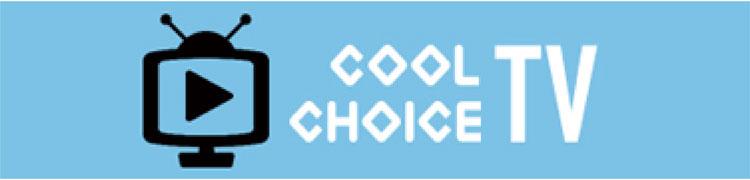 COOL CHOICE TV
