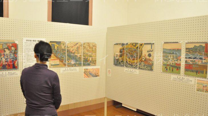 鹿角の蔵から江戸、明治の美術品 博物館で展示