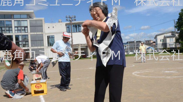 高齢者たちのスポーツ大会 鹿角市