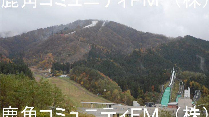 【速報】いよいよ里山が雪化粧 鹿角市内