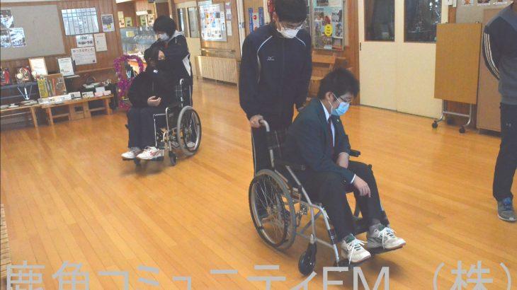 障害者とともに働く社会づくり 鹿角市の特別支援校