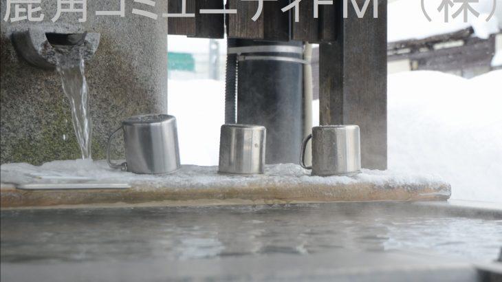 今季最低、氷点下18.3度 鹿角市花輪