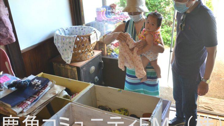 移住者の拠点でリサイクル 鹿角市毛馬内