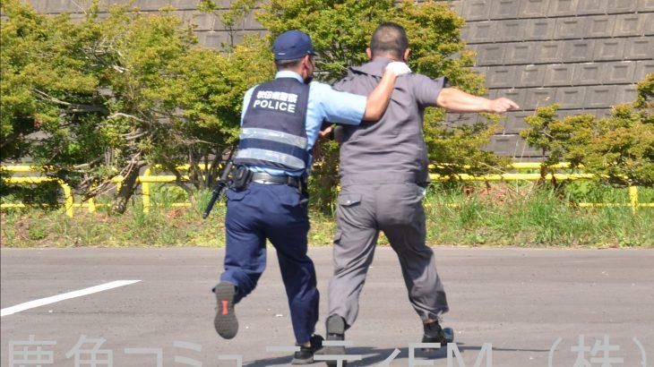 テロ阻止へ告知なしの実践訓練 鹿角の警察署