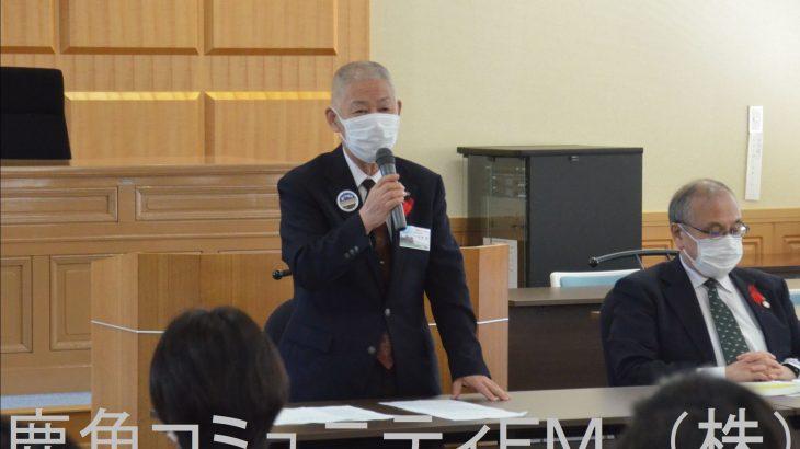 来年度予算の編成方針を発表 小坂町