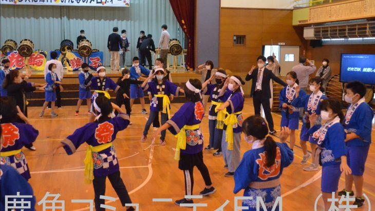 小学生が自慢の伝統芸能を教え合う 鹿角市